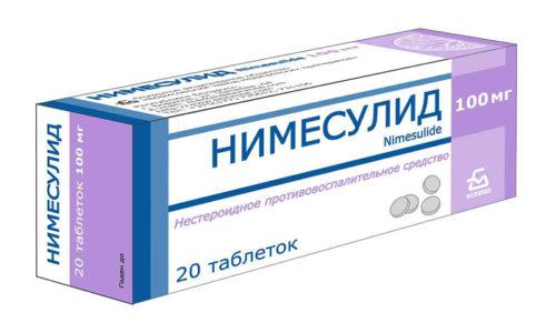 Нимесулидом проводят противовоспалительную терапию