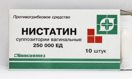 Нистатин противогрибковый препарат, действие которого направлено на нормализацию микрофлоры влагалища
