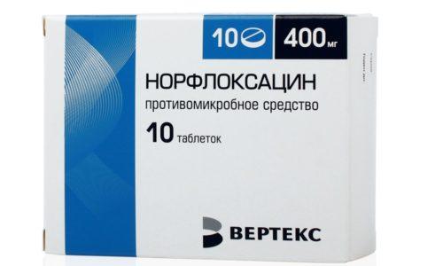 От цистита для мужчин полезны препараты, улучшающие обмен веществ, один из них Норфлоксацин