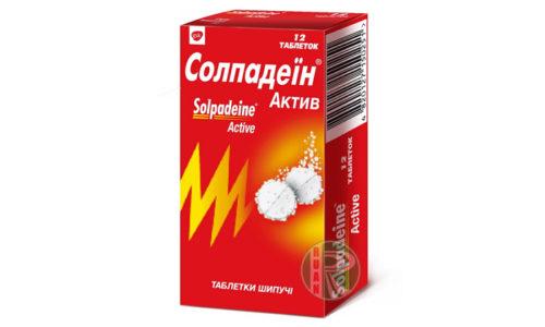 Для купирования болевого синдрома при цистите назначают Солпадеин