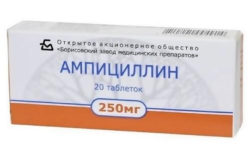 Ампициллин назначают детям и беременным при выявлении урогенитальных инфекций