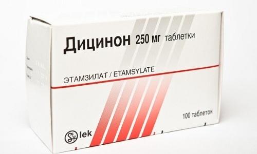 При кровотечении в конце мочеиспукания могут назначить препарат Дицинон
