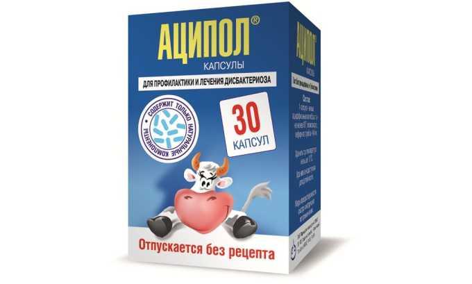 Прием антибиотиков следует сочетать с применением пробиотика Аципол