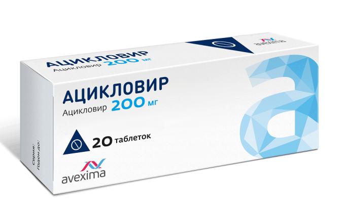 Ацикловир ускоряет процесс выздоровления, препятствует генерализации инфекции