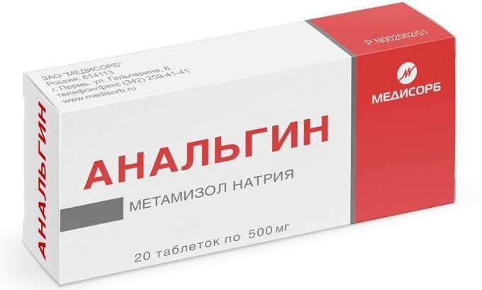 Для снятия острого приступа цистита подходит препарат Анальгин