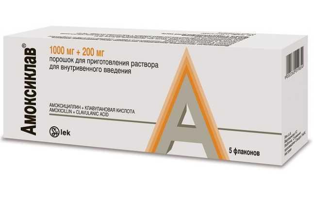 Эффективным для лечения инфекции мочевыводящих путей у кормящих матерей является препарат Амоксиклав