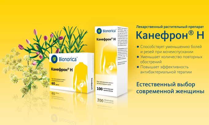 Облегчить состояние помогут уросептики на растительной основе, например, Канефрон
