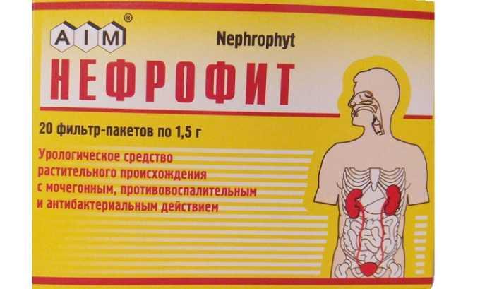 Нефрофит применяется при лечении хронического цистита