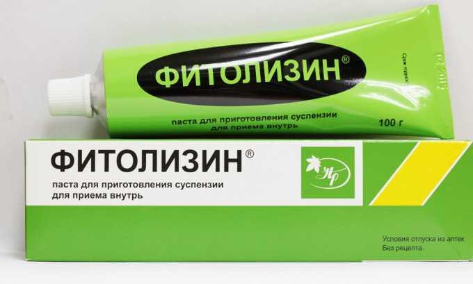 Паста Фитолизин. Содержит золотарник, любисток, петрушку, хлещ, птичий горец, луковую шелуху, березовые листья. Чаще назначают в комплексном лечении