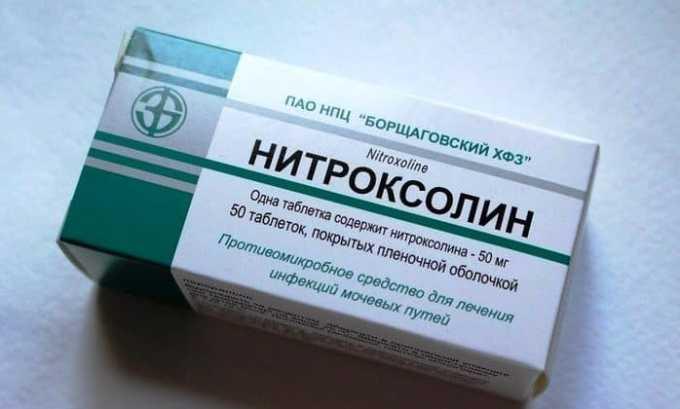 Нитрксолин препарат, обладающий антимикробным эффектом