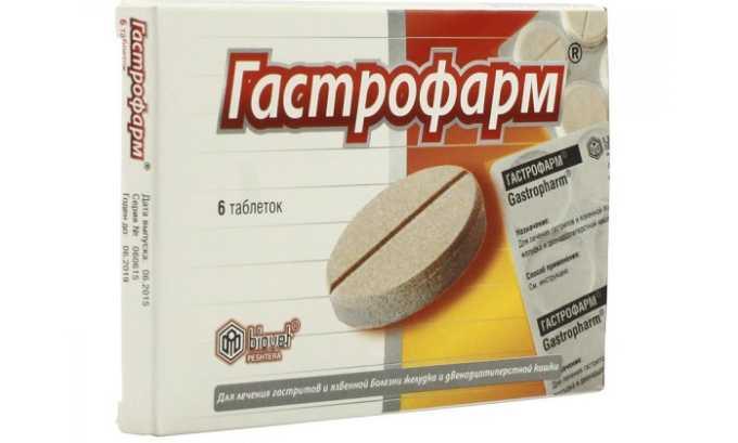 Гастрофарм содержит лактобактери, используют его во время лечения антибиотиками. Выпускается в таблетках