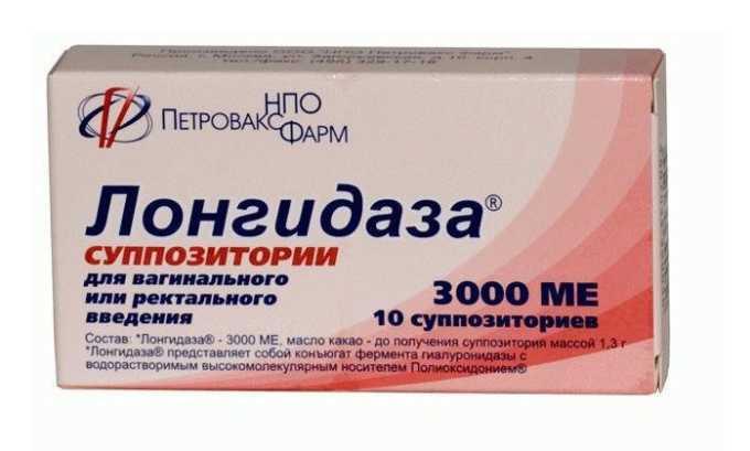 Лонгидаза - противовоспалительный препарат с антиоксидантным и иммуномодулирующим воздействием