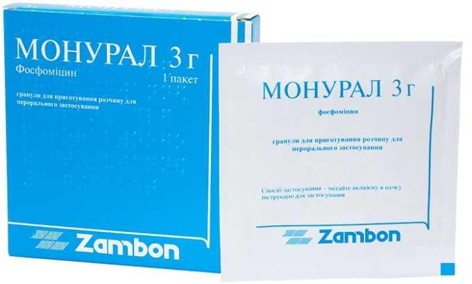 При данной патологии используются следующие антибиотики и противомикробные препараты - производные фосфоновой кислоты, например, Монурал