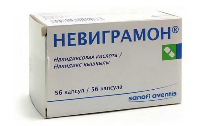 Невиграмон (активное вещество препарата - налидиксовая кислота, имеющая антибактериальное действие)