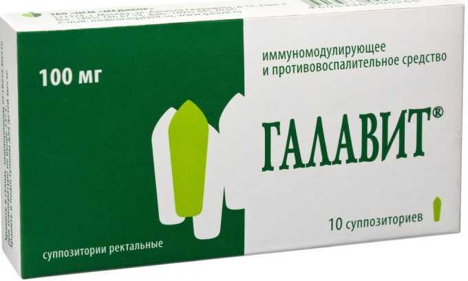Галавит -иммуномодулятор с противовоспалительным воздействием
