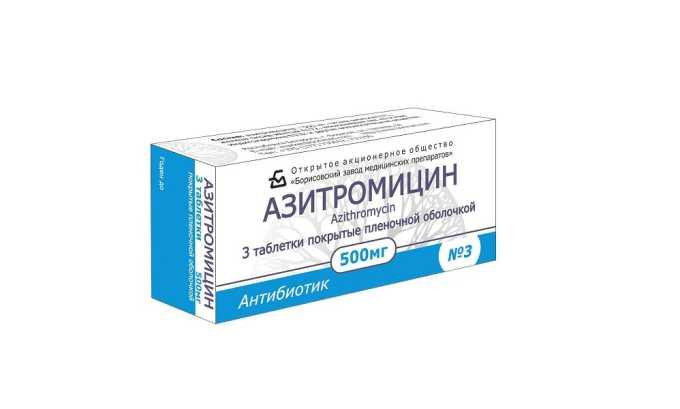 Чаще всего при цистите назначают Азитромицин