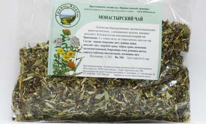 Существует несколько видов напитков, которые имеют одинаковое название — монастырский чай