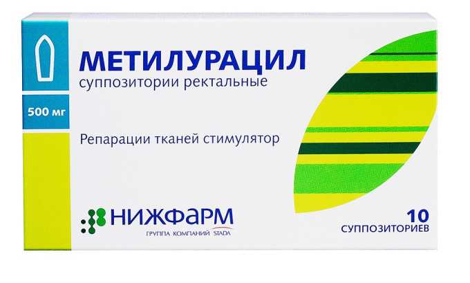 Метилурацил не только избавляет от воспаления, но и благоприятно влияет на обменные процессы