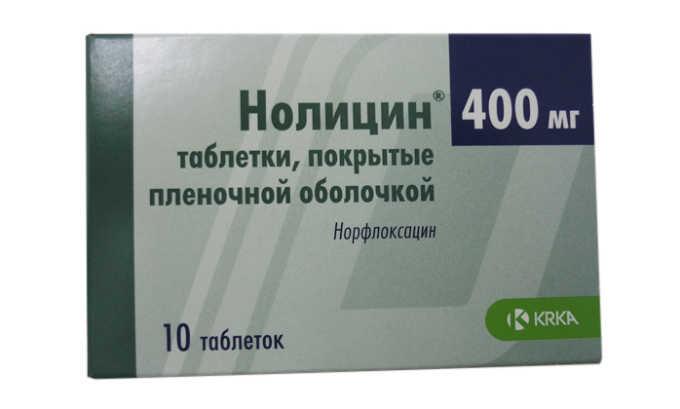 Нолицин обладает сильным противомикробным действием