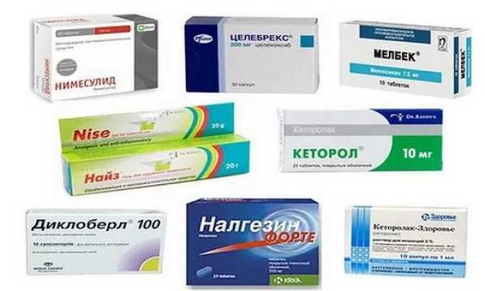 Не забывайте про лекарства - спазмолитики и анальгетики