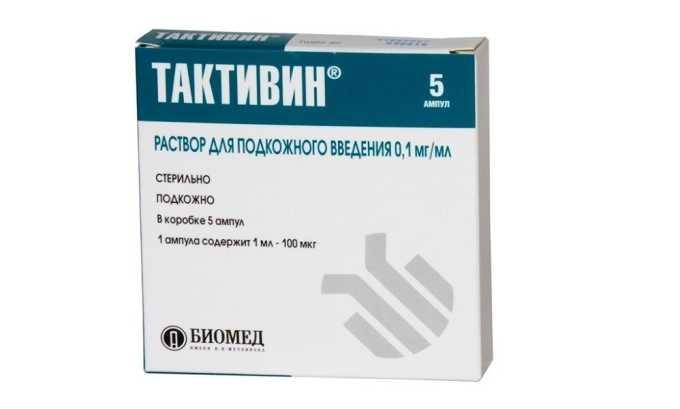 При диагностировании вирусной природы пиелонефрита, используют иммуностимулирующее вещество Таквитин