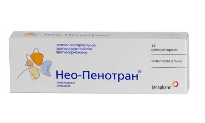 Нео-Пенотран - суппозитории широкого спектра действия, обладающие антибактериальными и противомикробными свойствами