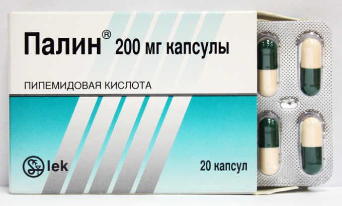 Палин эффективен в отношении чувствительных к пипемидовой кислоте микроорганизмов