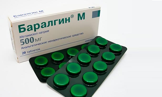 Лечить больных циститом можно с применением анальгетиков, например Баралгина