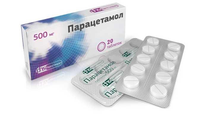 Снять боль, воспаление и отек слизистой оболочки поможет неспецифическое противовоспалительное средство Парацетамол