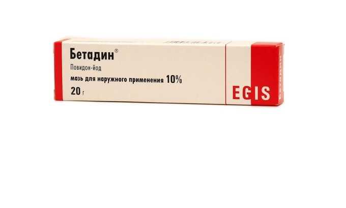 Препарат Бетадин поможет быстро справиться с болезненным мочеиспусканием и прочими симптомами, присущими циститу