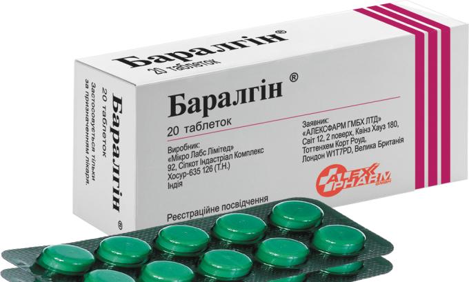 Для устранения спазма мускулатуры мочевого пузыря и уменьшения болевых ощущений используются спазмолитик Баралгин