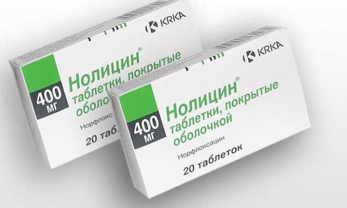 Лекарственные назначения содержат антибиотики, имеющие широкий спектр действия, таким является Нолицин