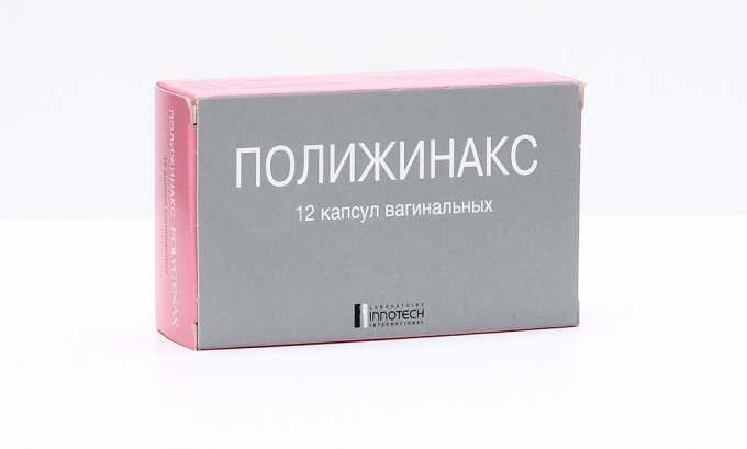 Полижинакс — высокоэффективное средство, применяемое на ранних сроках беременности