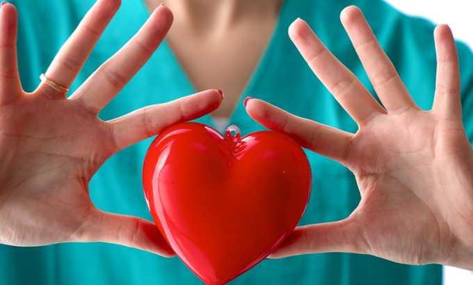 Запрещено принимать вещество людям с тяжелым поражением сердечно-сосудистой системы