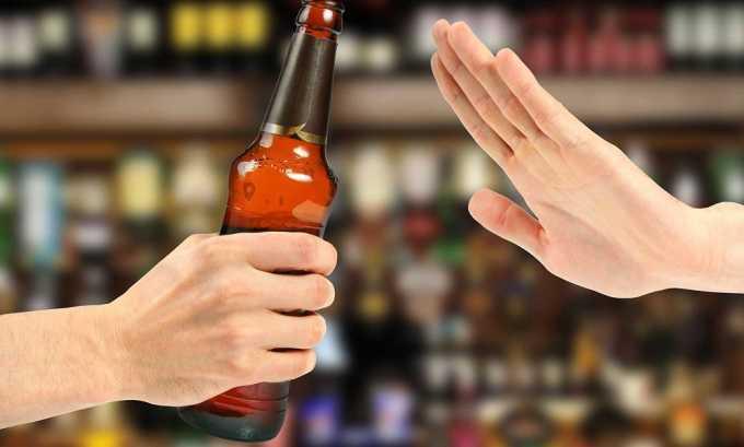 Следует отказаться от алкоголя