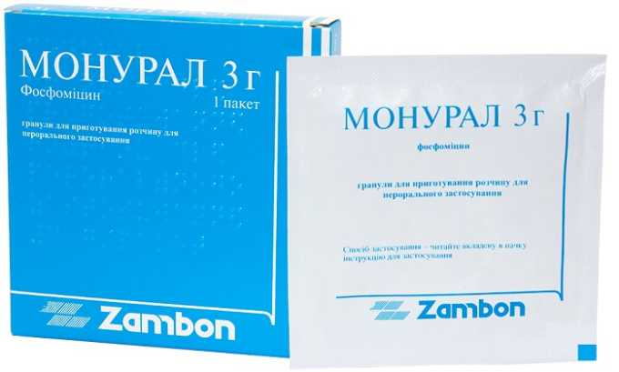 Монурал используется однократно для достижения положительной динамики клинических симптомов в короткие сроки
