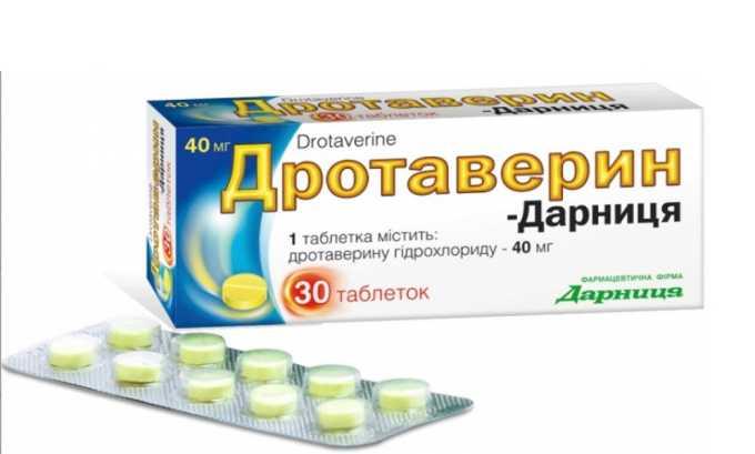 Для снятия болевых ощущений назначают спазмолитик Дротаверин