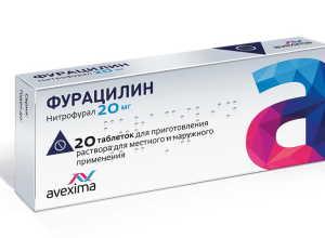 Способы применения Фурацилина при цистите: советы и меры предосторжности