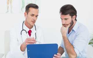 Причины и способы лечения воспаления мочевого пузыря у мужчин