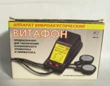 Использование аппарата Витафон при цистите