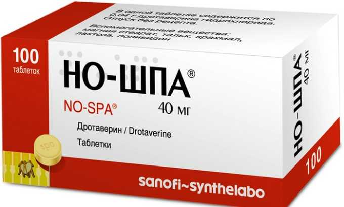 Спазмолитик НО-шпа восстанавливает проходимость уретры, устраняют застойные явления, избавляют от боли