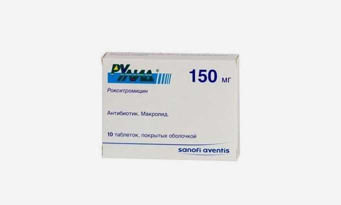 Таблетки Рулид эффективны при посткоитальном цистите