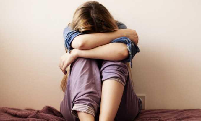 Воспаление в мочевом пузыре может стать причиной развития депрессивного состояния у беременной