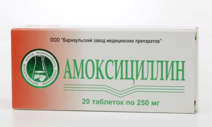 Амоксициллин, входящий в состав препарата, поступает в грудное молоко, но в незначительном количестве, поэтому разрешен при грудном вскармливании