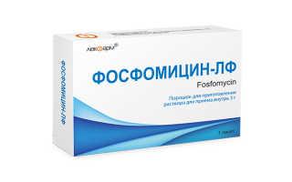 Форма выпуска и применение Фосфомицина при цистите