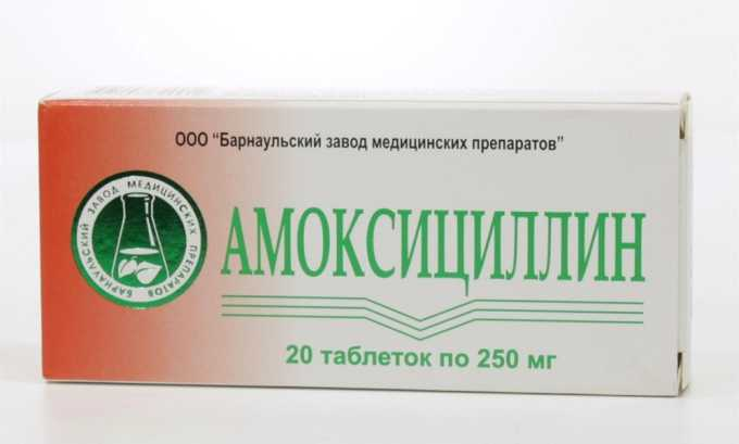 Амоксициллин принимается внутрь для лечения венерических заболеваний у мужчин