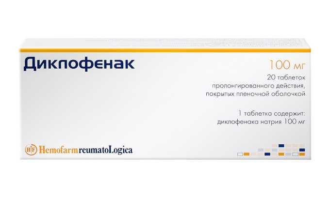 Диклофенак применяется при слабовыраженном болевом синдроме