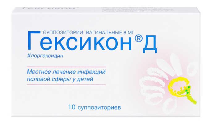 При обострениях цистита у женщин на фоне дисбактериоза или вульвовагинита назначаются свечи Гексикон