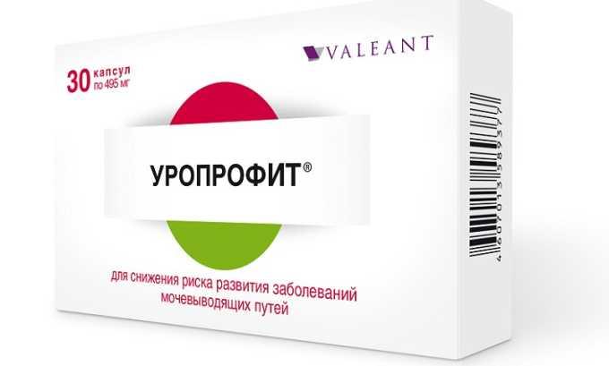 Уропрофит - средство на основе экстракта плодов клюквы. Дополнительно в состав лекарства входит полевой хвощ и листья толокнянки. Уропрофит выпускают в виде капсул