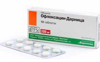 Победа над инфекцией: как применять Офлоксацин при цистите